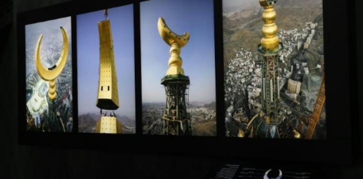 Makkah Clock Turns Into Tourist Draw