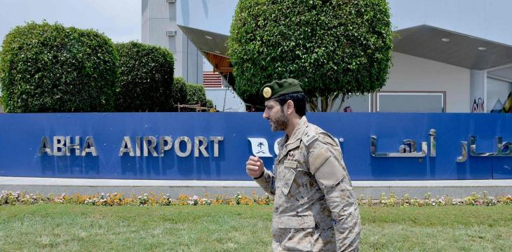 HRW Deems Houthi Attack on Abha Airport a War Crime