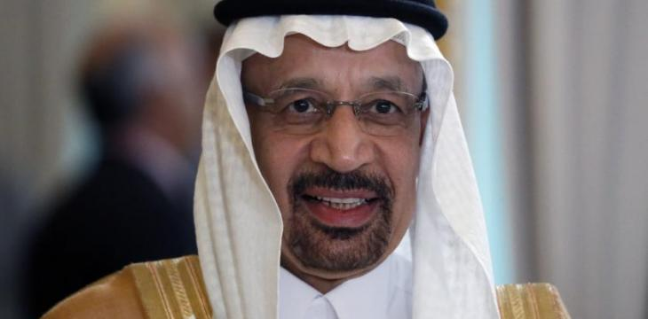 Saudi Arabia Calls for 'Decisive Response' to Threat to Energy Supplies