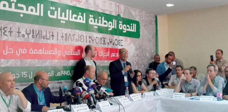 Algeria: Attempts to Confiscate Wealth of Former Regime Figures After Their Imprisonment
