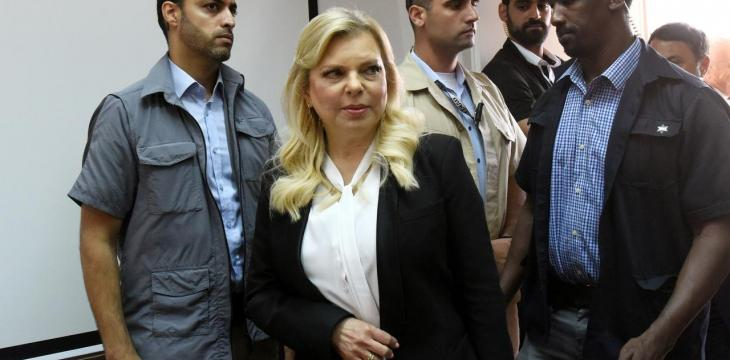 Netanyahu's Wife Sentenced for Misusing State Funds
