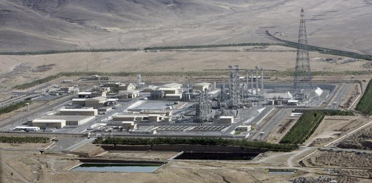 Iran Says to Break Int'l Curbs on Uranium Enrichment in 10 Days