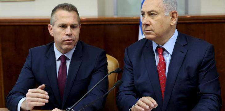 Israeli Security Minister Suggests: 3 Years in Prison for Supporting PA Activity in Jerusalem