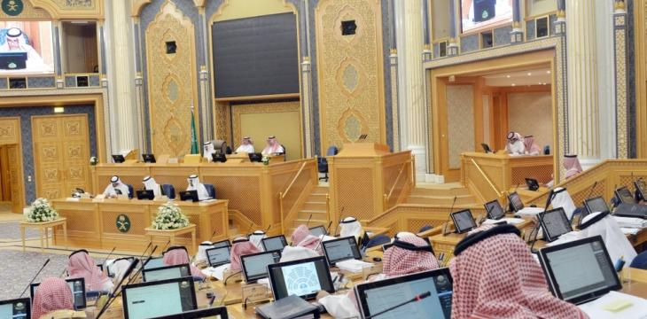 Saudi Shura Council Approves Draft of Real Estate Units' Ownership Regulations