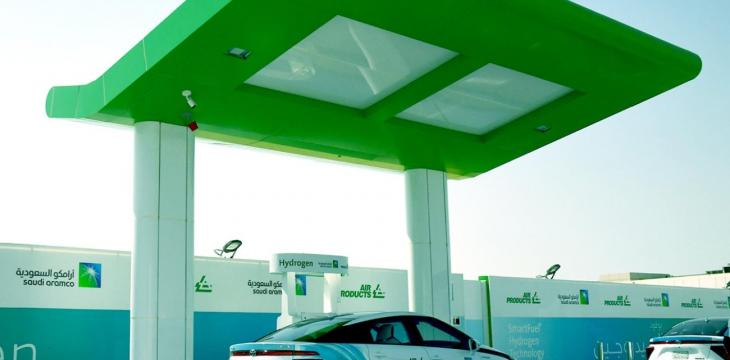 Aramco, Air Products Inaugurate Saudi Arabia's 1st Hydrogen Fueling Station