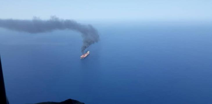 US: Mine in Oil Tanker Attack Bears Striking Resemblance to Iranian Ones