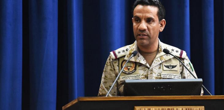 Arab Coalition Downs Saudi-Bound Houthi Drone over Yemen