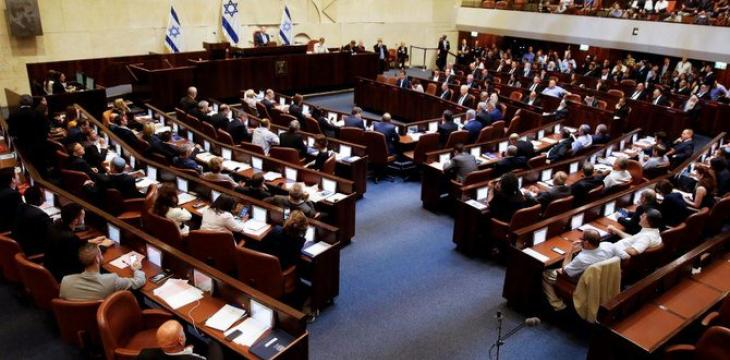 Israel's Arab Parties Reunite for Upcoming Elections