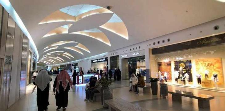 Saudi Consumer Prices Fall in May