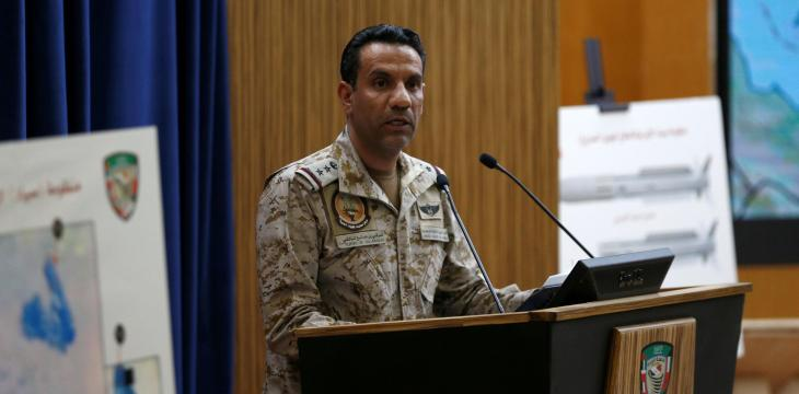 Arab Coalition: Houthi Projectile Lands Near Desalination Plant in Shuqaiq
