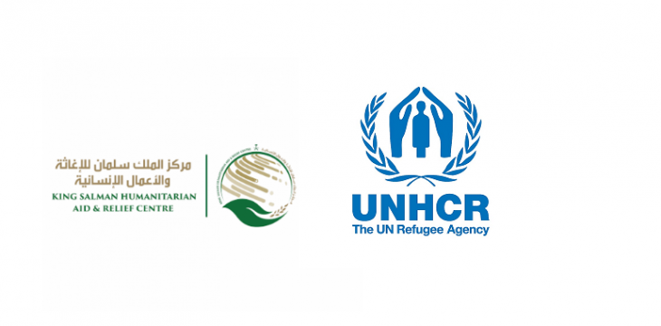 KSRelief, UNHCR Celebrate World Refugee Day
