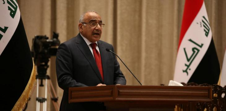 Iraqi Cabinet Still Incomplete after Key Ministers Approved