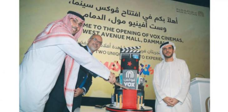 VOX Cinemas Open in West Avenue Mall Dammam, Saudi Arabia