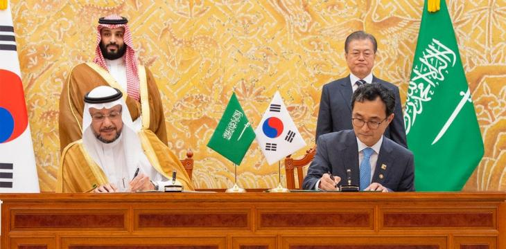 Saudi Arabia, South Korea Ink 15 Deals across Broad Range of Strategic Sectors