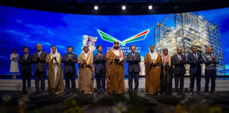 Saudi Crown Prince, South Korean President Inaugurate S-Oil Refinery