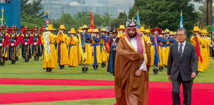 Crown Prince from South Korea: Saudi Arabia Aspires to Become Global Investment Pioneer