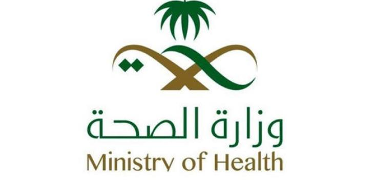 Saudi Health Ministry: No Cases of Epidemics or Quarantine Diseases Among Pilgrims