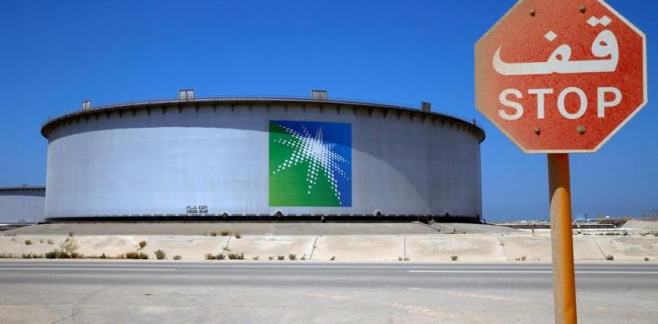 Aramco Announces Adjusted Gasoline Prices