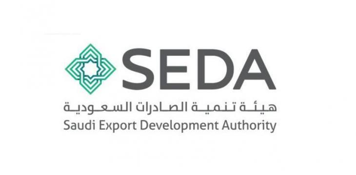 Saudi Arabia Reveals Development in Non-Oil Exports