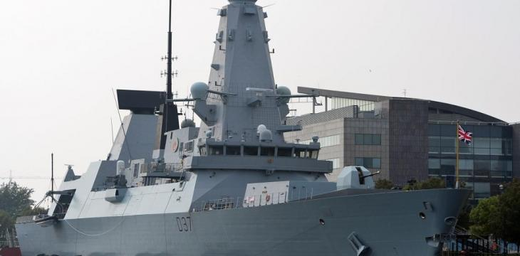 Britain Sending Warship to Gulf to Protect its Interests