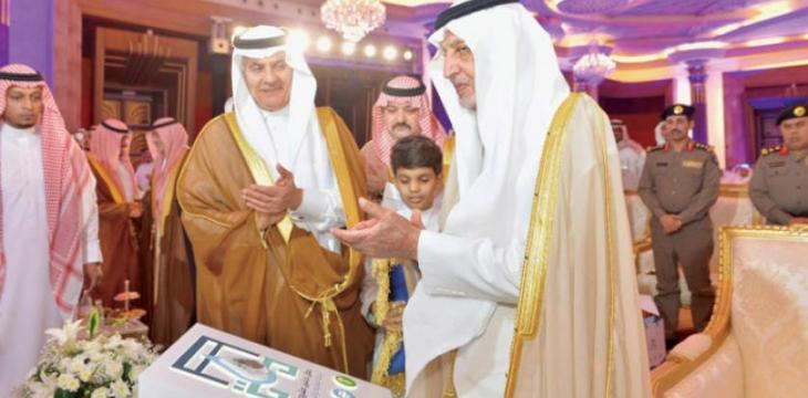 Saudi Arabia: $800 Mn Invested in Water Projects to Serve Pilgrims