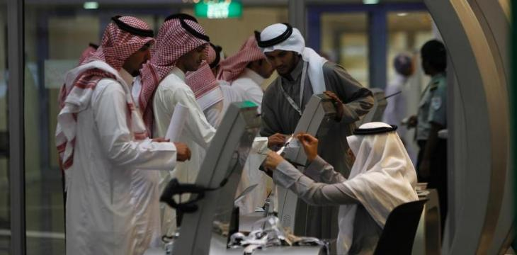 IMF Lauds Saudi Economic Reforms