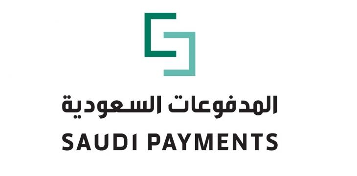 Saudi Payments Network Registers Growth of 47% in 6 Months