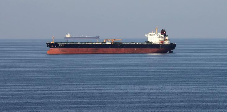 British FM Says Iran on 'Dangerous Path' for Seizing Tanker