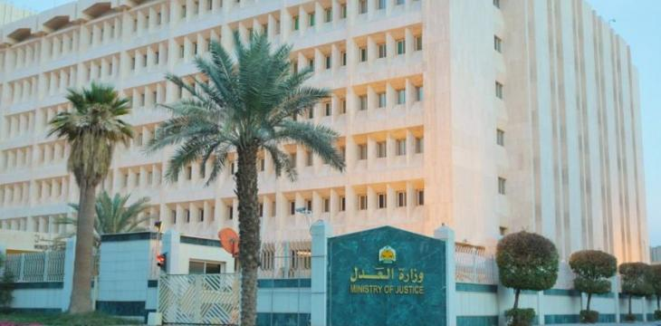 More than 470,000 Operations Performed by Saudi Courts, Notarial Offices in June