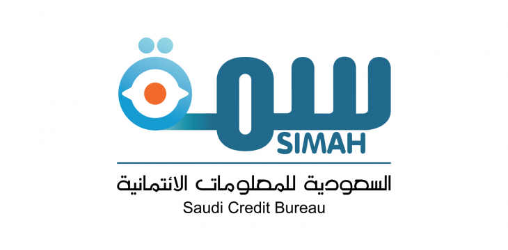 Saudi SIMAH Launches 'Amwalak' Initiative