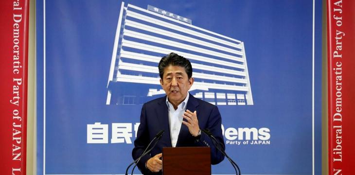 Japan to Make Every Effort to Reduce US-Iran Tensions