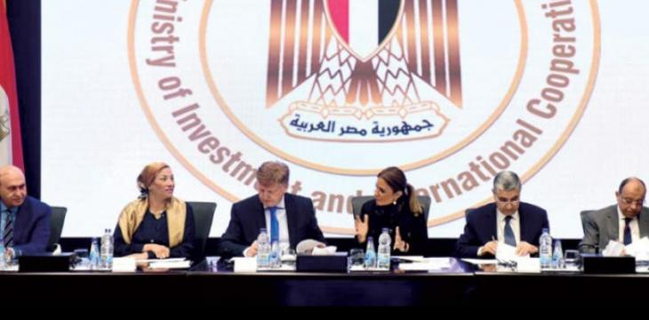 Egypt, EU Agree on Future Projects for 2020