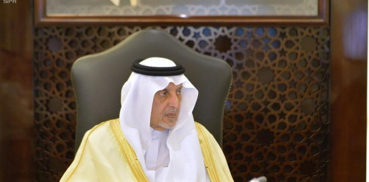 Makkah Governor to Asharq Al-Awsat: We Will Not Tolerate Politicization of Hajj