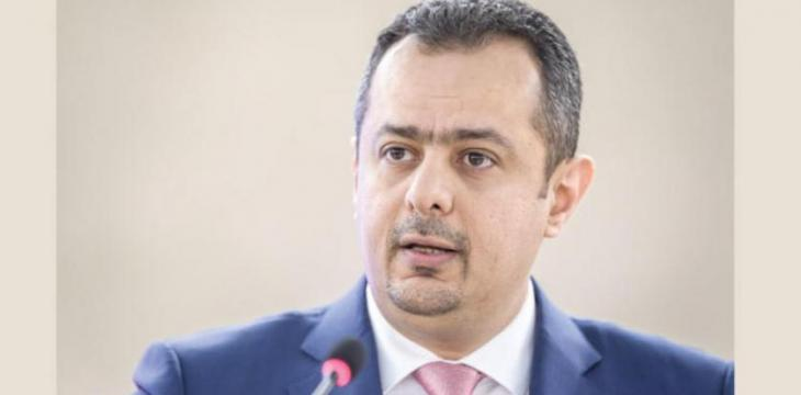Yemeni PM: We Have No Contacts with STC, We Appreciate Sacrifices