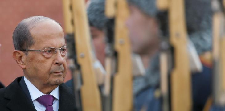 Lebanese President: I Will Tend to Economic, Financial Reforms