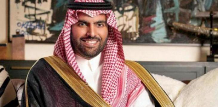 Saudi Culture Ministry Establishes Art Academies