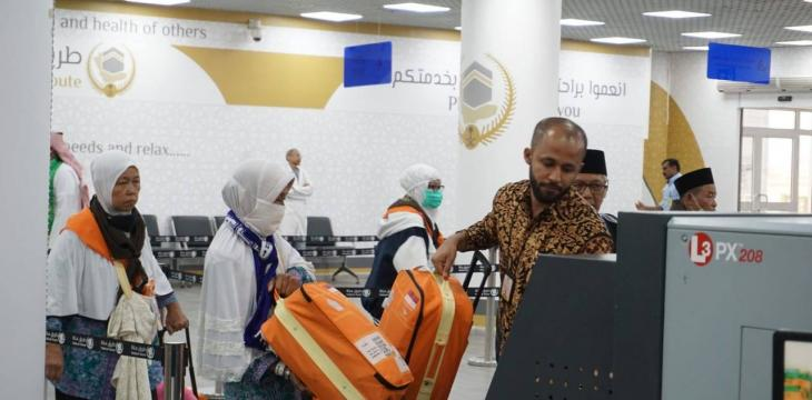 Saudi Arabia: New Initiative to Facilitate Pilgrims' Departure