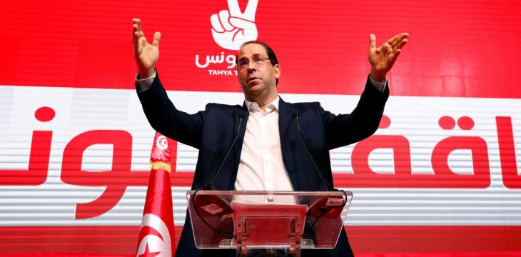 Dual Nationals Running in Tunisia Presidential Elections Spark Controversy