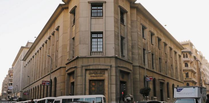 Egypt's Central Bank Cuts Rates by 150 bps