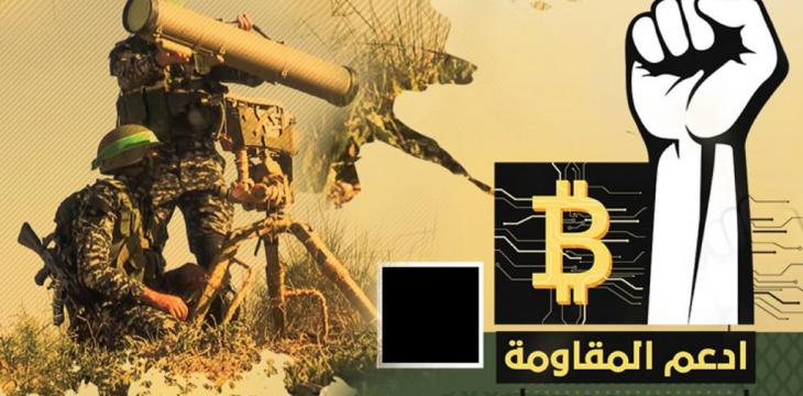 Terrorists Turn to Bitcoin for Funding