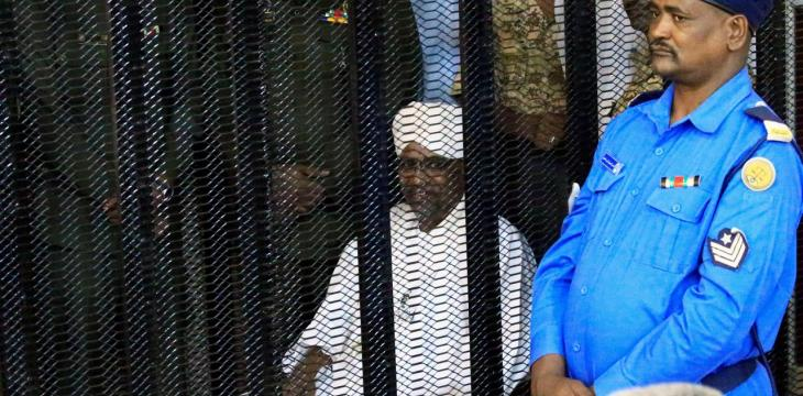 Sudan's Bashir in Court for Second Week of Corruption Trial