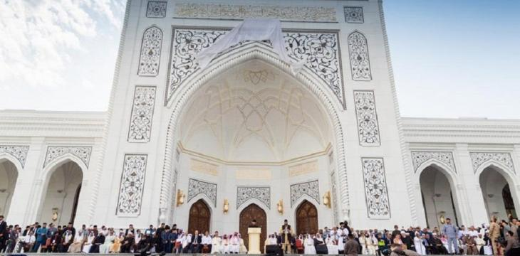 Largest Mosque in Europe Inaugurated in Chechen Republic