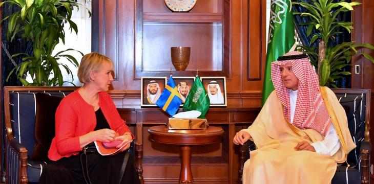Swedish FM to Asharq Al-Awsat: Stockholm Deal Must Be Implemented in Yemen
