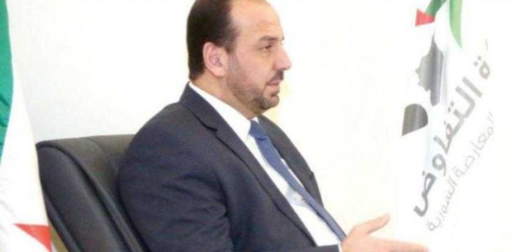 Nasr Hariri to Asharq Al-Awsat: Efforts to Finalize Syria's Constitutional Committee by Sept. 20