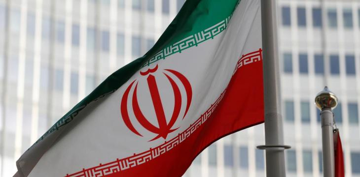European Powers Voice 'Deep Concern' over Iran Nuclear Violations