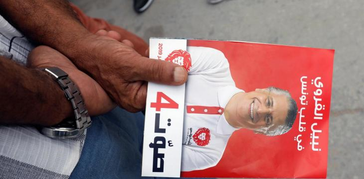 What Next after Outsiders Take the Lead in Tunisia Polls?