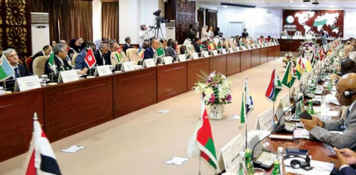 OIC Emergency Meeting Urges UN Action on Israeli Aggression