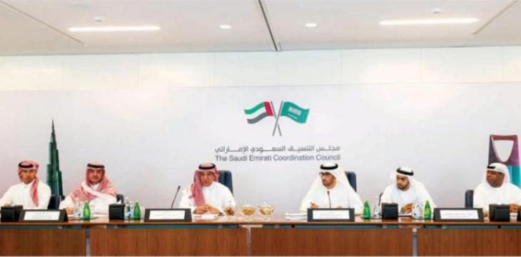 Saudi-UAE Media Committee Discusses Mechanisms of Joint Cooperation