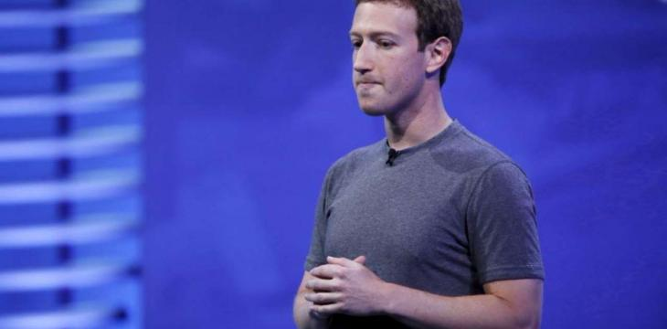Facebook to Appoint New Content-Monitoring Board