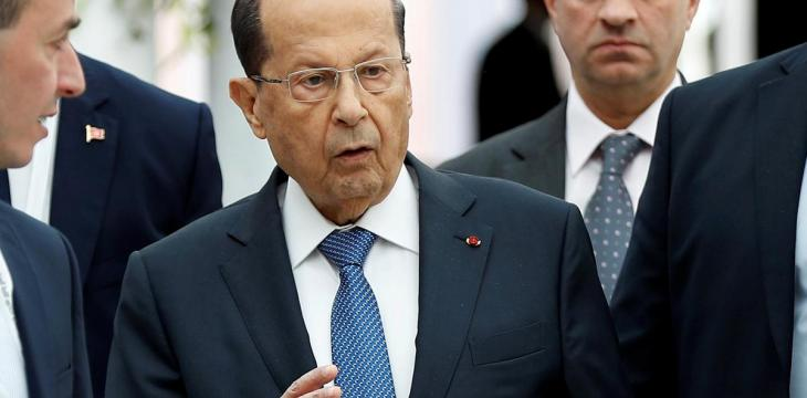 Aoun Underlines Radical Changes In Economic Structures